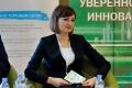 """Форум """"МСБ и финансовый сектор"""""""