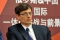 """Форум """"Россия&Китай: вызовы и перспективы международной интеграции"""""""