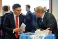 """Форум """"Российский рынок производных финансовых инструментов"""""""