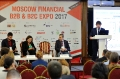 "Форум-выставка ""Financial B2B & B2C Expo"""