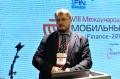 """Конференция """"Мобильные финансы 2018/ MobiFinance-2018"""""""