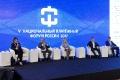 Национальный платежный форум