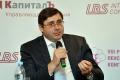 VIII Российский пенсионный конгресс
