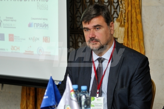 2-nd Annual Bancassurance Conference Russia