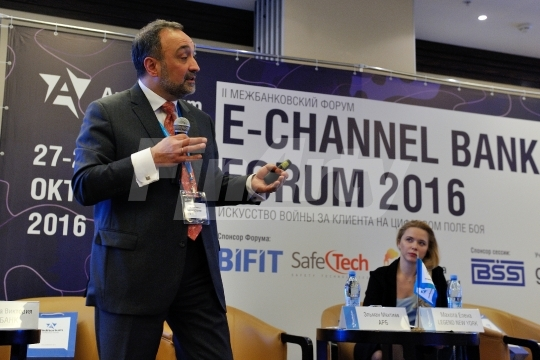 """E-CHANNEL BANKING FORUM 2016"""