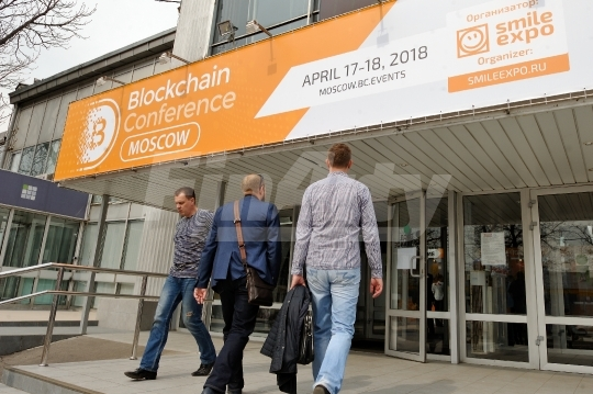 "Конференция "" Blockchain Conference Moscow 2018"""
