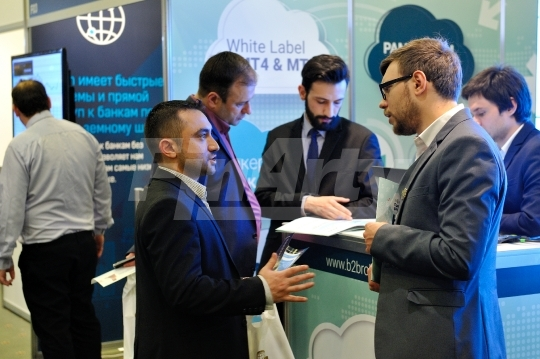 "Выставка ""Financial Expo 2017"""